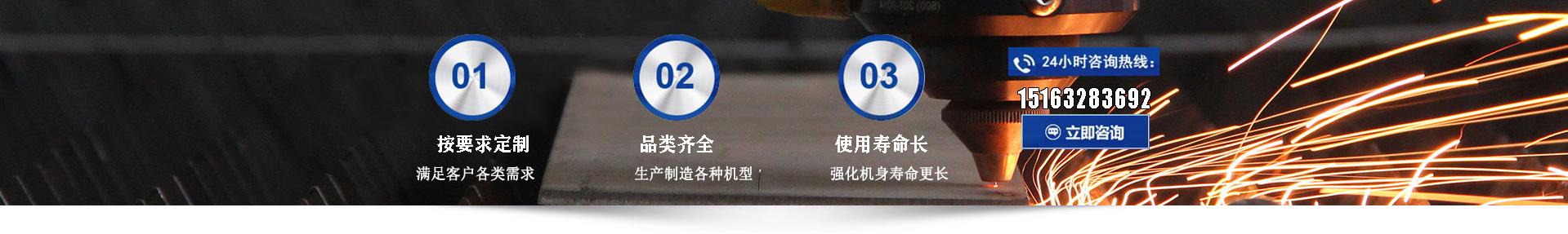 液壓機廠家可根據用戶要求定制生產各種噸位型號的液壓機